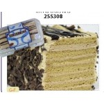 Schick's Kosher For Passover Gluten Free Coffee Seven Layer Cake, 16 Oz. (6 Per Case)