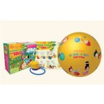 Wai Lana, Stretch 'n Play Eco Ball Kit
