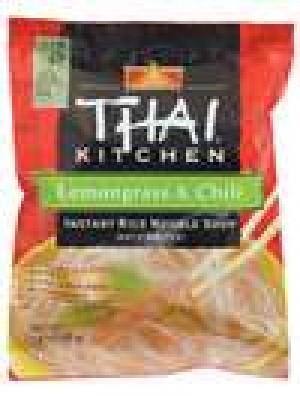 Lemongrass & Chili Instant Rice Noodle Soup