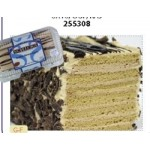 Schick's Kosher For Passover Gluten Free Coffee Seven Layer Cake, 16 Oz. (2 Per Case)