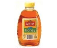 Gefen Honey, 32 Oz Jar (Case of 12)