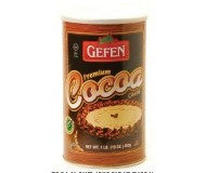 Gefen Cocoa Powder, 16 Oz Can (24 Pack)