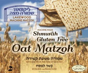 Lakewood Machine Matzos